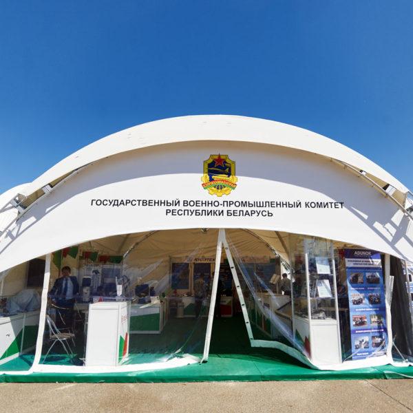 Шатр-павильон для Государственного военно-промышленного комитета РБ