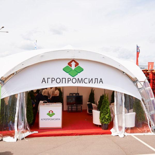 Выставочная мебель для шатра Агропромсила